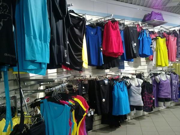 Träningskläder från Intersport
