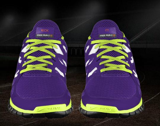 Nike Skodesign