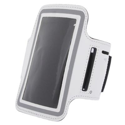 Tröstepris: Sportarmband för Iphone/Samsung