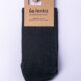 Barefoot Socks - Low-Cut - Black - 2